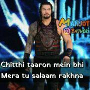 Roman Reigns - MANJOT BATHERI MERE MANJOT BATHERI Chitthi taaron mein bhi Mera tu salaam rakhna - ShareChat