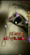 love you amma - yamuna chowdari creations ప్రతిరూపం నీకూ ఉ . a Ei - ShareChat