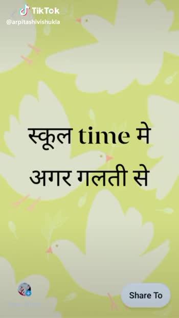 🎥WhatsApp वीडियो - किसी दूसरे ग्रह पर आ गए हैं । Shri Teok @ arpitashivishukla एलियन आ गया हो । Shri Teok @ arpitashivishukla - ShareChat