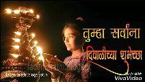 लक्ष्मीपूजन - ShareChat