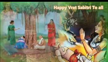 वट सावित्री व्रत - Chura for 1 @ ! The Brat Sabitri Puja VI $ # u - ShareChat