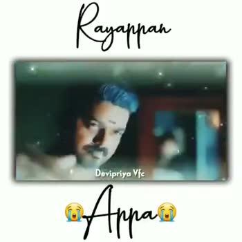 View Bigil Rayappan Bgm Download Sharechat Background