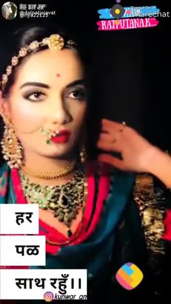 मारवाड़ी गाणे - ShareChat