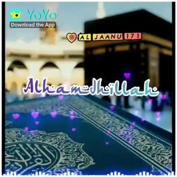 🌛ரம்ஜான் முபாரக் - AL JAANU 171 Alkamedhillale Download the App Il . lu AL JAANU 171 Alleamedhillah Download the App Ill . . . 1 MIN1 - ShareChat