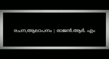 📋 കവിത - ShareChat