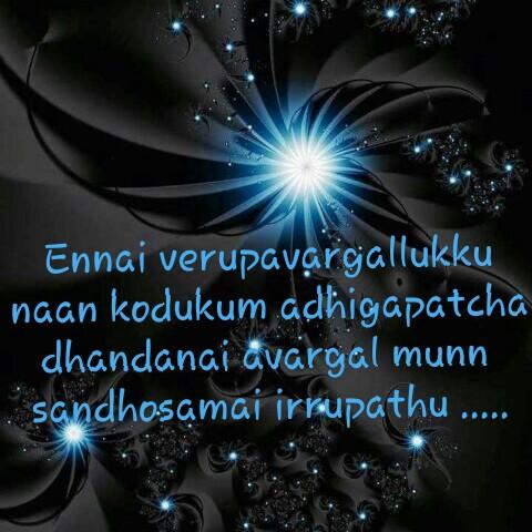 this is my attitude - Ennai verupavạrgjallukku naan kodukum adhigapatcha dhandanai avargal munn sandhosamai irrupathu . . . . . - ShareChat
