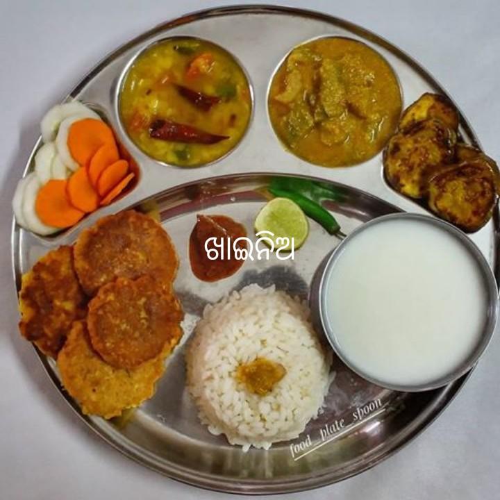🍝ଓଡ଼ିଆ ହାଣ୍ଡିଶାଳ - ଖାଇନିଆ food plate _ spoon - ShareChat