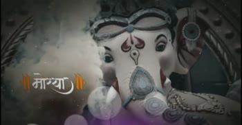 बप्पा मोरया - ShareChat