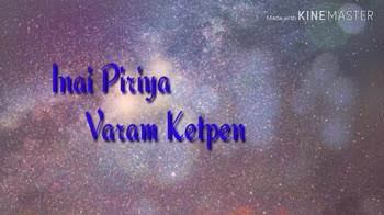 super - Made with KINE MASTER To Viral Pattu Poo Vaasam Poiyangumaa Made with KINEMASTER - ShareChat