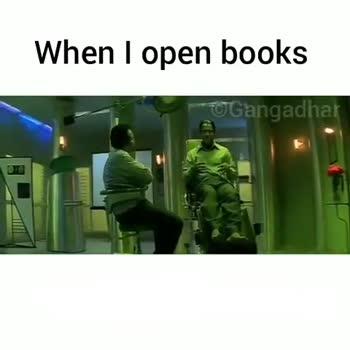 ✌️నేటి నా స్టేటస్ - When I open books Gangadhar When I open books ©Gangadhar - ShareChat