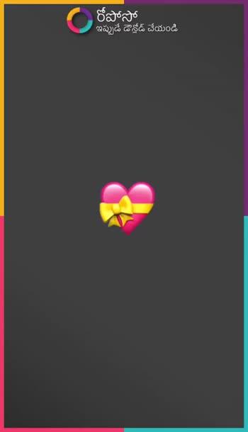 i love mom dad - రేపోసో ఇప్పుడే డౌన్లోడ్ చేయండి రేపోసో ఇప్పుడే డౌన్లోడ్ చేయండి - ShareChat