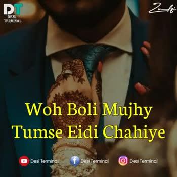 Eid Coming Soon - Main Narike DAGLI DESI TERMINAL Follow Desi _ terminal for More Desi Terminal f Desi Terminal O Desi Terminal - ShareChat