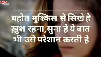 -:❤tanhaiyan❤:- - 0 التي Our Team Dev Babu Rajgor Hitu Manish Kumar Shabbu S40 Anurag Dixit Nayan Pa Gul - ShareChat