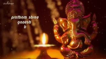 🙏 ગણેશ ચતુર્થી - sukoon 69 Ganesh sukoon zratham shree ganesh besador pesh Gurungan - ShareChat