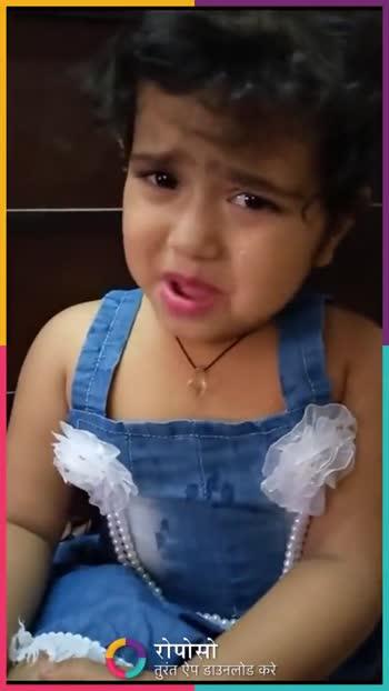 बच्चों का फैशन - रोपोसो तुरंत ऐप डाउनलोड करे ROPOSO India ' s no . 1 video app Download now : - ShareChat