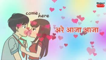 Bhojpuri Music - Bhojpuri status पागल बनैबे का रे पतरकी पागल बनैबे का Bhojpuri status INUNG HD : ' + Google Play Store 72 % 7 : 04 PM ! Awdhesh Premi Learn acting with director UNINSTALL OPEN Contains ads 5 . 0 Entertainment Simile awdheshpremivideo , awdheshpremi READ MORE - ShareChat