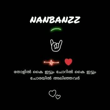 friends - ShareChat