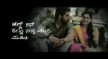 Romantic scene - . తళు ) ವಿನಾದೆ ನೂಕಿತ್ತರಾ ಕಳಕೋನ - ShareChat