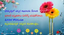 birthday wishes Videos bhuvana - ShareChat