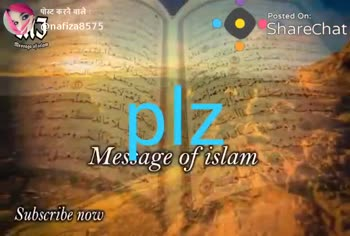 🎶 રમઝાન ગીતો - पोस्ट करने वाले : nafiza8575 Posted On : ShareChat Message of ielam ا القولون اور میان ر ومكروا تنها مكرهم الادمر - اولواانفالی - Posted On : पोस्ट करने वाले nafiza8575 ShareChat انان Nitadage of islam هده المرحلة وقول الرد عالی کریم قادر ی ه در نام تاوا ن و فوم انه وده و راه أبت دیو - ShareChat