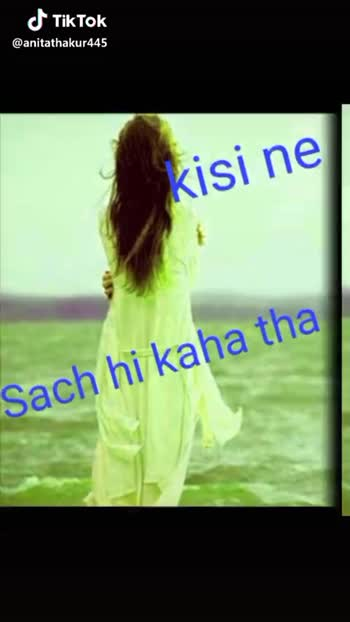💏इश्क़-मोहब्बत - @ anitathakur445 sath chhod hi deta b @ anitathakur445 - ShareChat