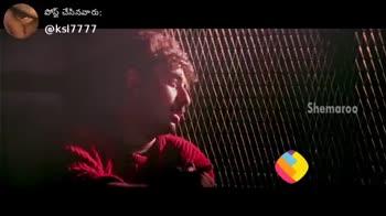 ❤️ లవ్ - ShareChat మద్దెల నాగరాజు ks17777 * NTR * anna Aggressive 1st look from # RRR movie . . . Follow - ShareChat