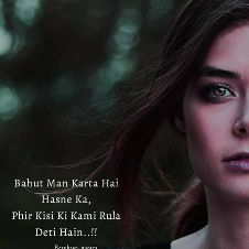 #Heartless..Cutepiee👰😍 - Author on ShareChat: Funny, Romantic, Videos, Shayaris, Quotes