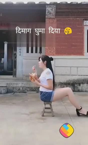 हँसी मजाक - ShareChat