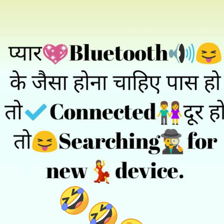 🎙️ सिंगिंग कांटेस्ट: सुर संगम - प्यार Bluetoothare के जैसा होना चाहिए पास हो तो Connected दूर हो De Searching for new device . - ShareChat