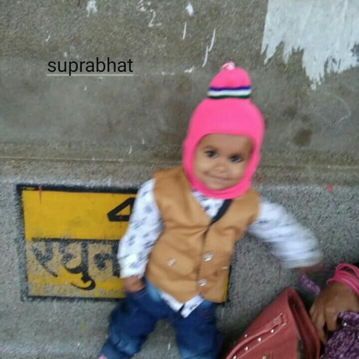 👌 निमन विचार - suprabhat - ShareChat
