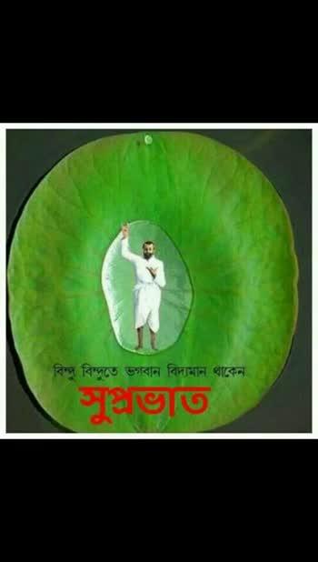 শ্রী রামকৃষ্ণ পরমহংস 🙏🏻 - ShareChat