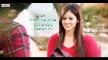 new songs lyrics - ADITYA Okate gamyame Dhaar . . . Payaname nee panile ADITYA PRODUCER SKN - ShareChat