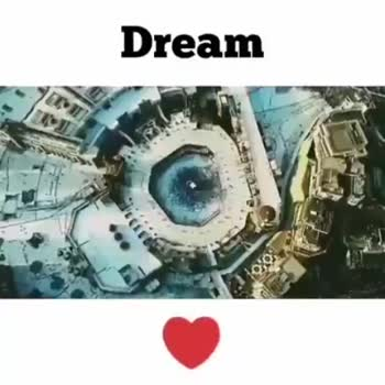 🤲 इबादत - ShareChat