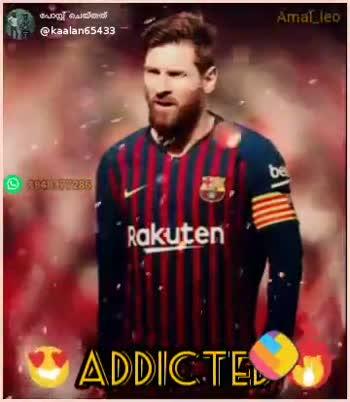 Messi - ShareChat