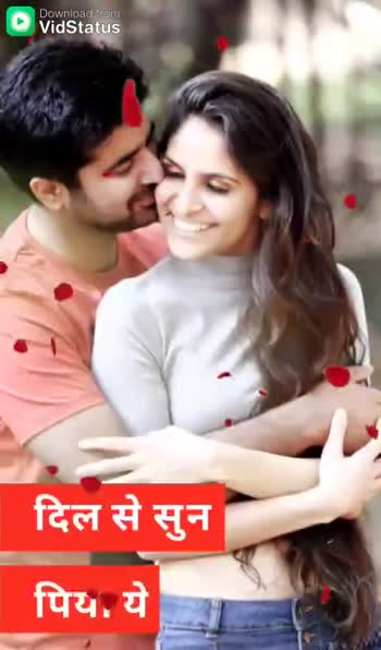 Romantic Love 🎶Song - Download from बयाँ Lloymurgad from RIST LOVE 00 - ShareChat