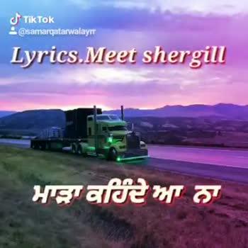 ਡਰਾਈਵਰ ਅਤੇ ਅਪਰੇਟਰ ਮਹਿਕਮਾ ਸਟੇਟਸ - Tik Tok @ samarqatarwalayrr Lyrics . Meet shergill ਕਰਦੇ ਉ ਖਰਚਾ . Lyrics . Meet shergill - @ samarqatarwalay - ShareChat