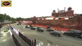 ✋ राहुल गाँधी का अमेठी में नामांकन - Purwanchal Video - ShareChat