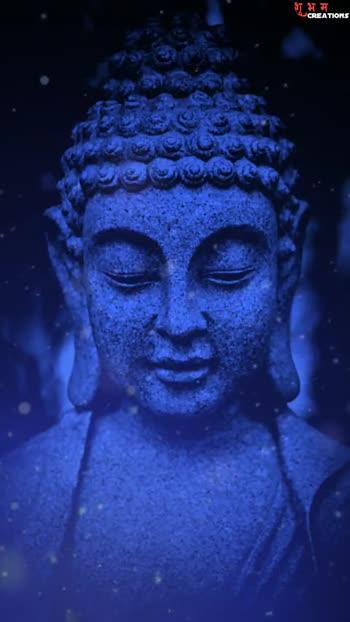 🙏बुद्ध पौर्णिमा - ॥ ४ ॥ CREATIONS be 81 में । CREATIONS - ShareChat