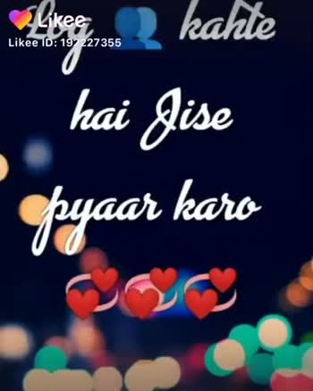 songs lyrics - Likee Likee ID : 192207 : 55 superior sach pata kya hai ? Such to ye hai Likee Formerly LIKE Video - ShareChat