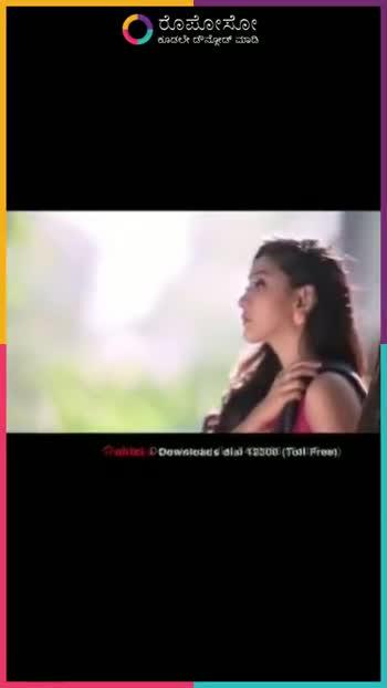 🎂ಕಿರಿಕ್ ಕೀರ್ತಿ ಹುಟ್ಟುಹಬ್ಬ - ರೋಮೋಸೋ ಕೂಡಲೇ ಡೌನ್ಲೋಡ್ ಮಾಡಿ de Downloads dial 56789116 ( Toll Free ) ROPOSO India ' s no . 1 video app Download now : - ShareChat