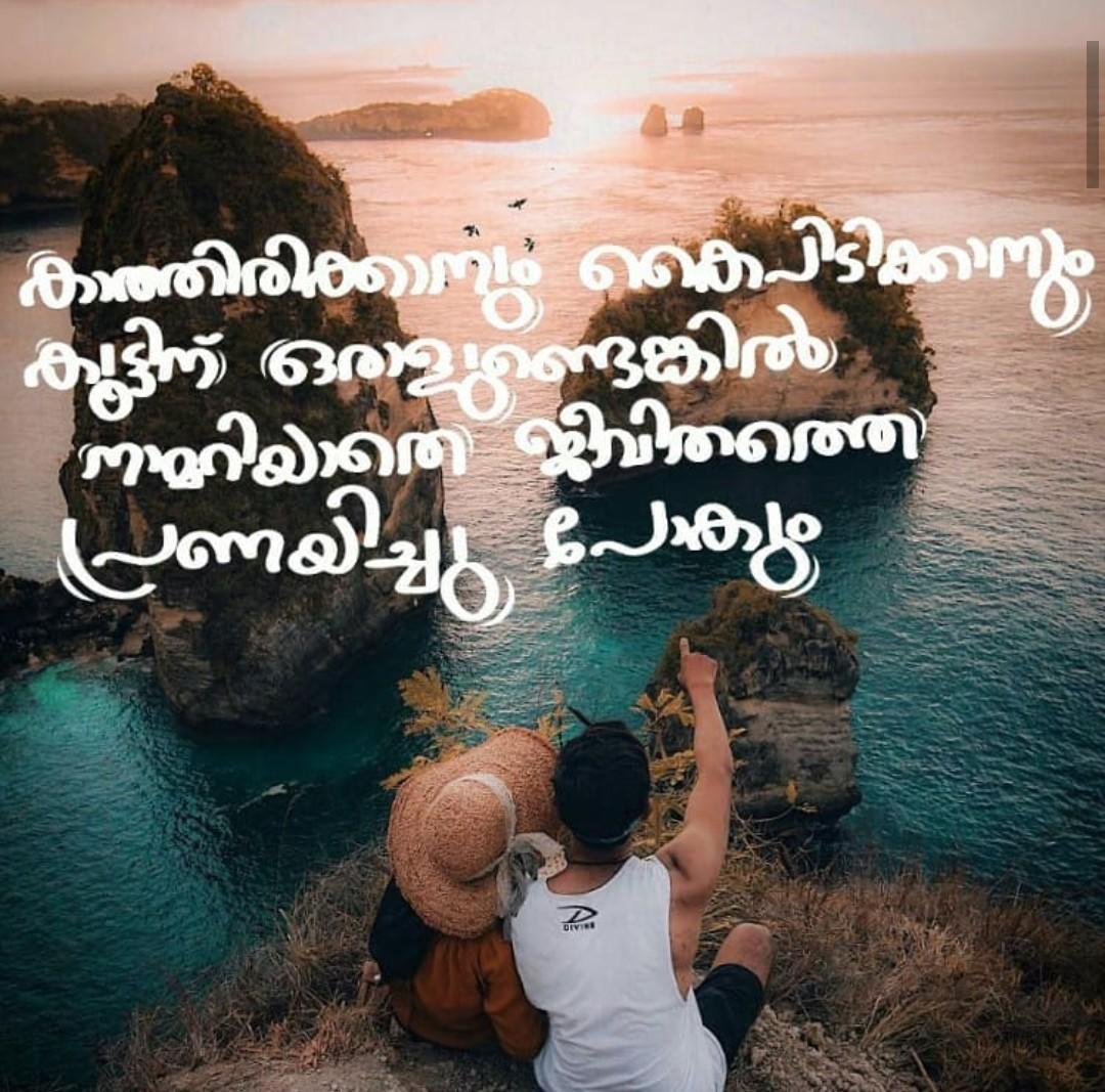 True Love Never Ends Image Khalfansabeenjamaludeen Sharechat