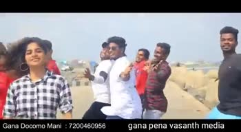 🎶🎶 gaana songs gana docomo mani new song video GANA VASANTH ✍️🎤🎵🎹🎧 -  ShareChat - Funny, Romantic, Videos, Shayari, Quotes