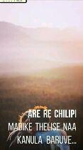 కృష్ణార్జున యుద్ధం - create = DINESH WANA - ShareChat