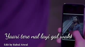 🎥 ਵੀਡੀਓ ਸਟੇਟਸ - Das kidi aa majaal doon mod ju Edit by Rahul Atwal Edit by Rahul Atwal Baut aukhiyan kamaiyan jatt ne . . Edit by Rahul Atwal - ShareChat