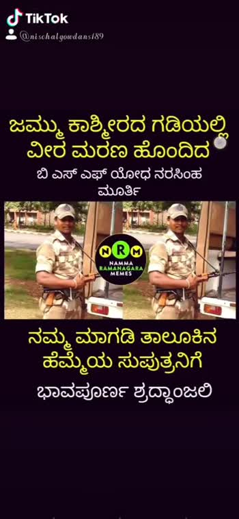 ⚔️ indian🇮🇳army ⚔️ - ShareChat