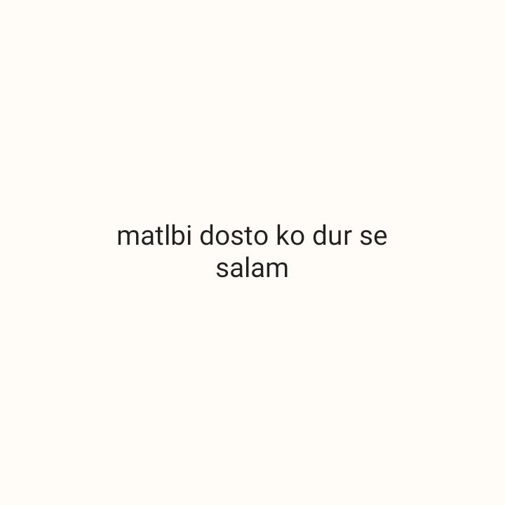 ✍️पापा को ख़त - matlbi dosto ko dur se salam - ShareChat