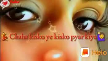 🎹लिरिकल वीडियो गाने - Wa Maine bhi kispe efbarko Kitna majbur hu mai is dil se - ShareChat