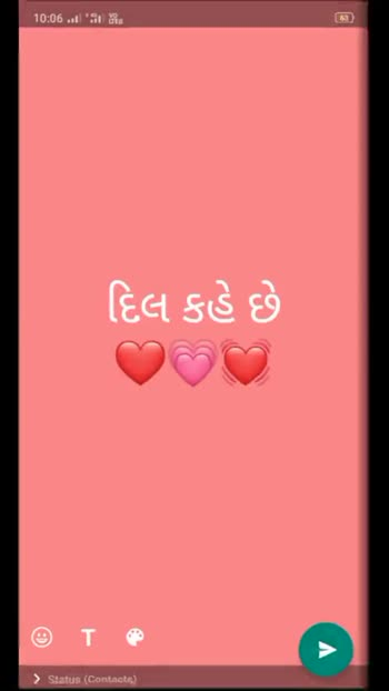 love you 😚😍🤗 - ShareChat