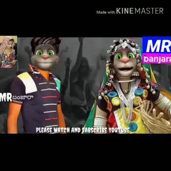 😄హోలీ జోక్స్ - Made with KINEMASTER MR banjar MRబంజారా PLEASE WATCH AND SABSCRIBE YOUTUBE Made with KINEMASTER MR banjar MR200 2Too PLEASE WATCH AND SABSCRIBE YOUTUBE - ShareChat