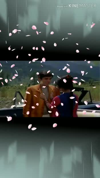 🎵 जुनी गाणी - ShareChat
